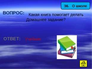 Ссылки http://sadik21.ru/wp-content/uploads/2013/04/%D0%B4%D0%B5%D1%82%D0%B8
