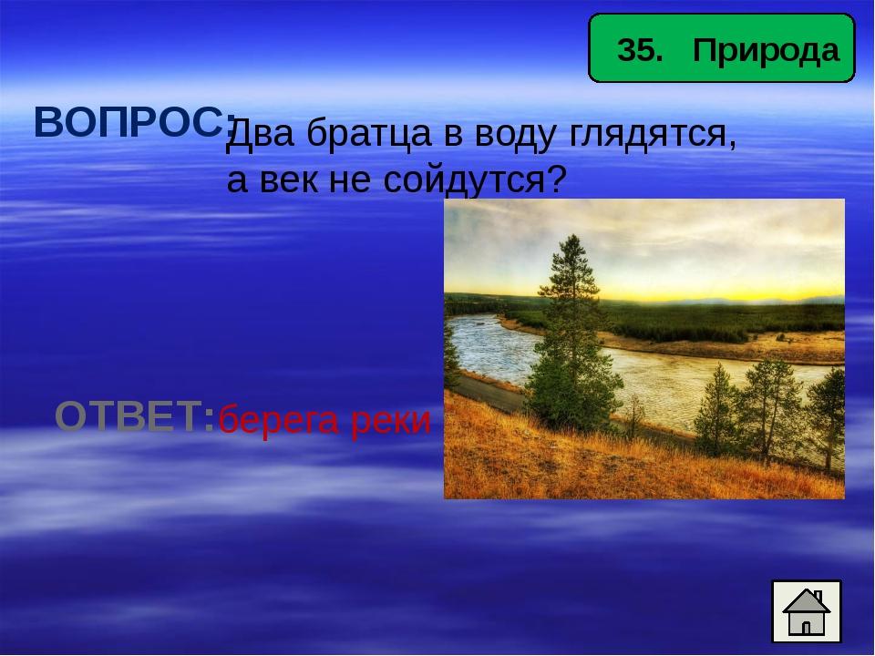 Литература Газета для педагогов начальной школы «Педсовет» № 12, 2002 г. с. 5.