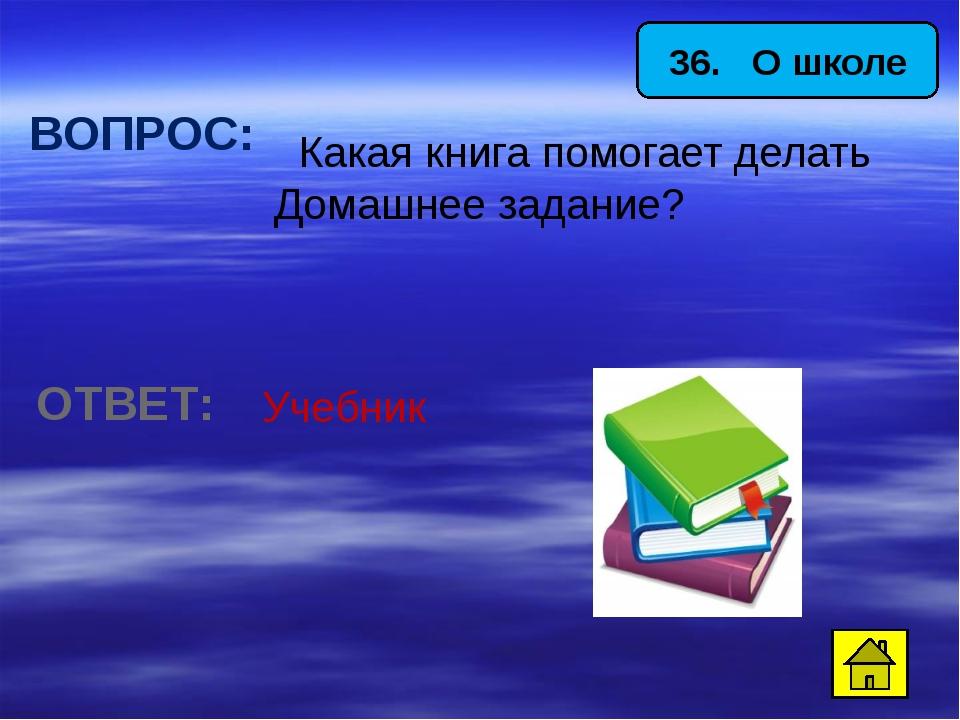 Ссылки http://sadik21.ru/wp-content/uploads/2013/04/%D0%B4%D0%B5%D1%82%D0%B8...