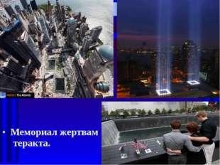 Мемориал жертвам теракта.