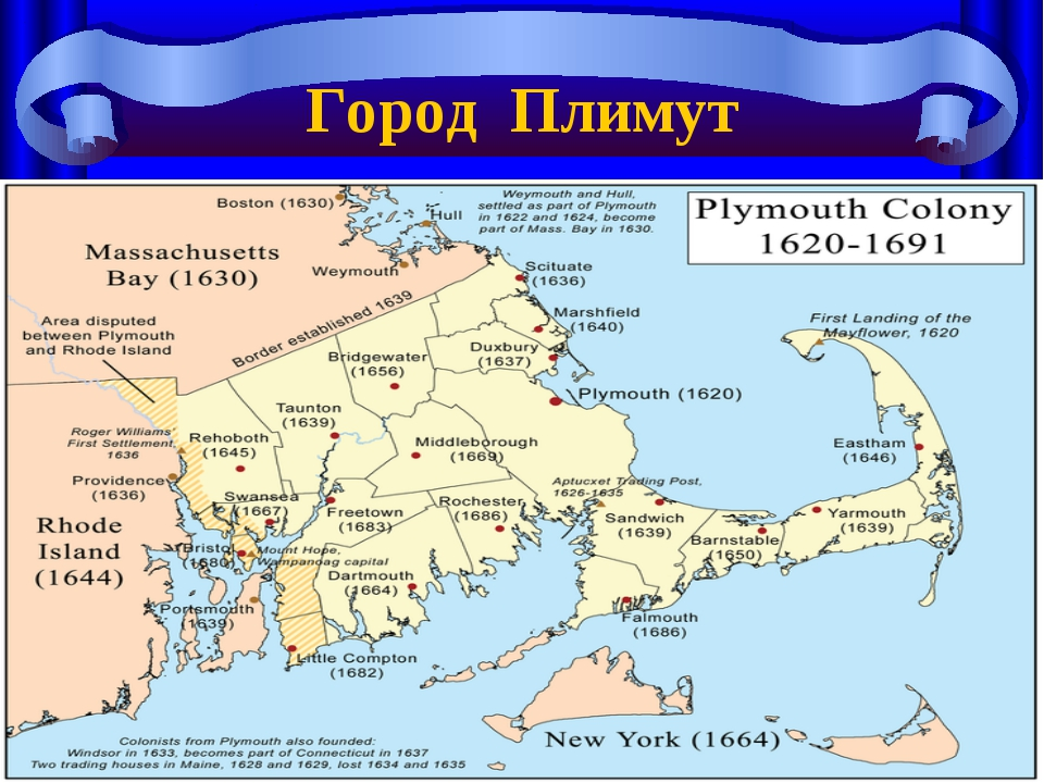 plymouth and massachusetts bay colonies essay
