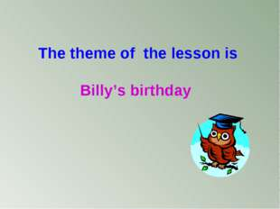 The theme of the lesson is Billy's birthday