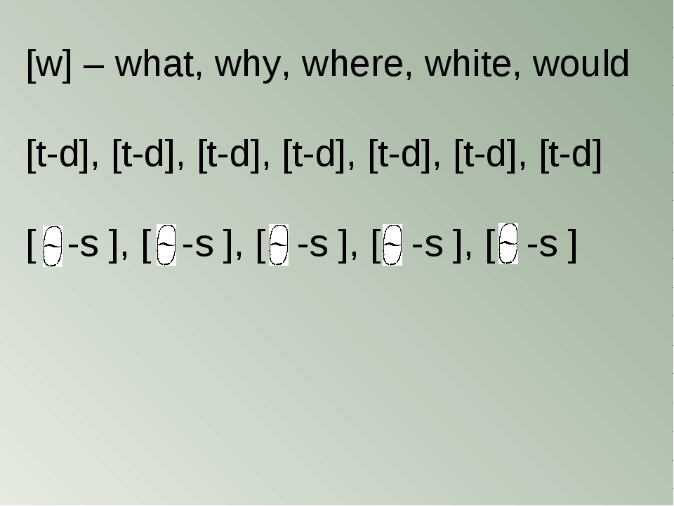 [w] – what, why, where, white, would [t-d], [t-d], [t-d], [t-d], [t-d], [t-d]...