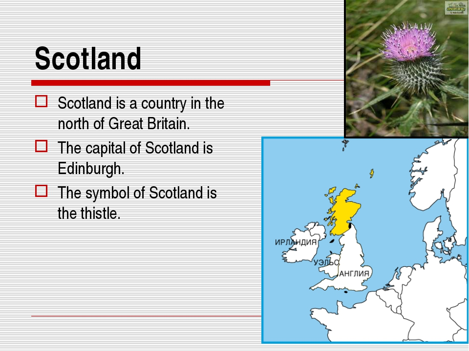 Scotland Scotland is a country in the north of Great Britain. The capital of...