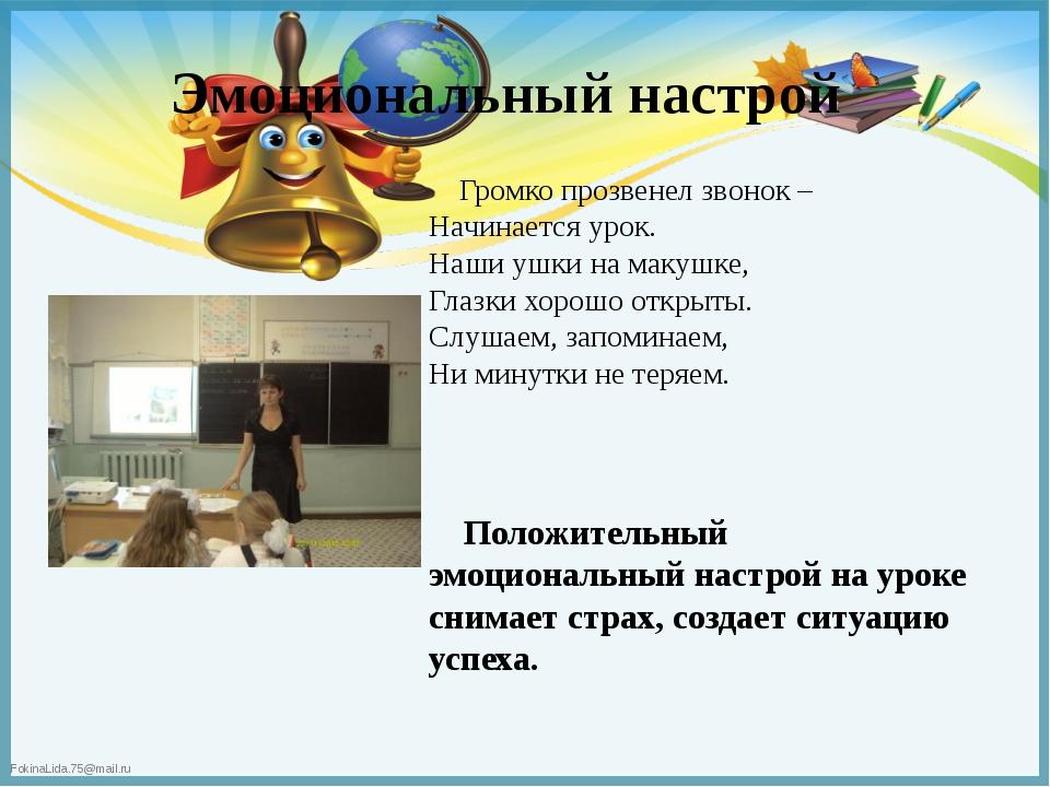 Детские игрушки из ТВ-рекламы купить в интернет-магазине