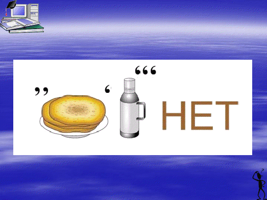 hello_html_27c6fd2a.png