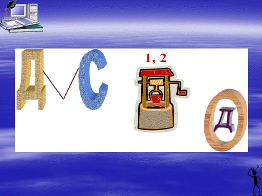 hello_html_m46c2e0f6.png