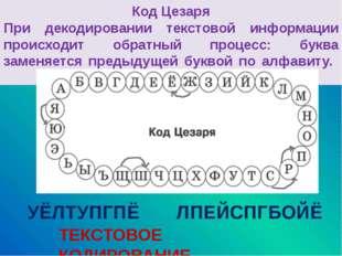 Три разноцветных круга Мигают друг за другом. Светятся, моргают – Людям помог