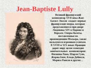 Jean-Baptiste Lully Великий французский композитор XVII века Жан-Батист Люлли