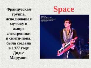 Space Французская группа, исполняющая музыку в жанре электроники и синти-
