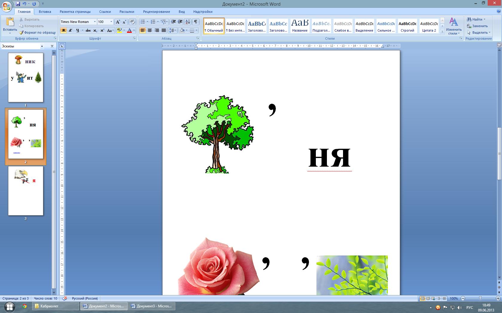 hello_html_m45b711cf.png