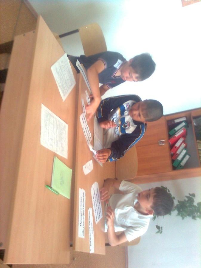 D:\mama\Рабочий стол\Фото\Фото уроки май\Фото1254.jpg