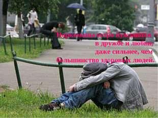 Алкоголизм и наркомания являются главными причинами разводов в России Наркома