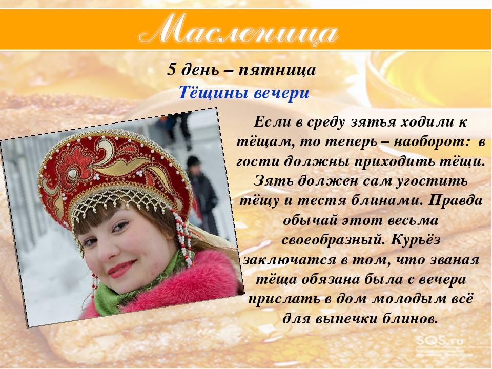 http://fs00.infourok.ru/images/doc/242/217367/2/img9.jpg