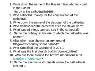 Write down the name of the Russian tzar who took part in the Easter liturgy i