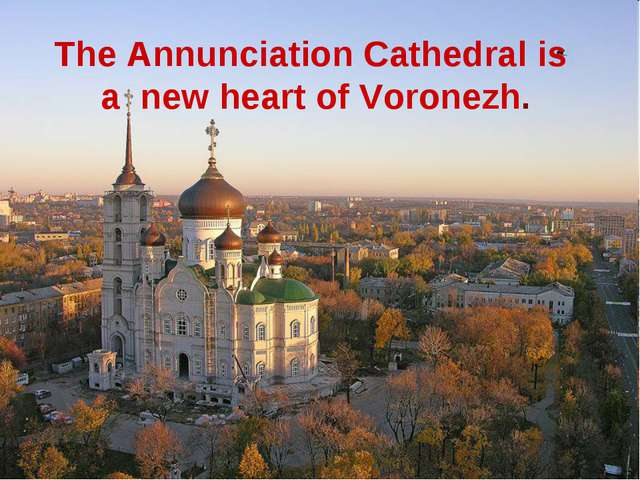 The Annunciation Cathedral is a new heart of Voronezh.