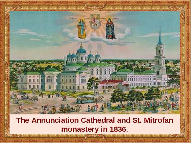 The Annunciation Cathedral and St. Mitrofan monastery in 1836.