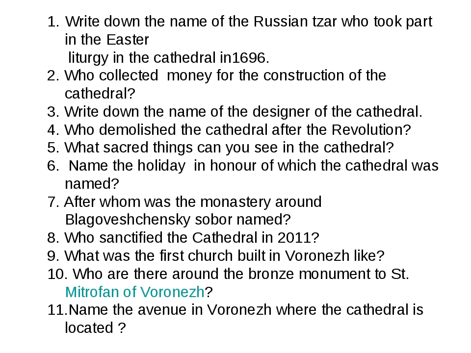 Write down the name of the Russian tzar who took part in the Easter liturgy i...