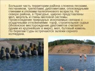 Большая часть территории района сложена песками, песчаником, трепелами, диато