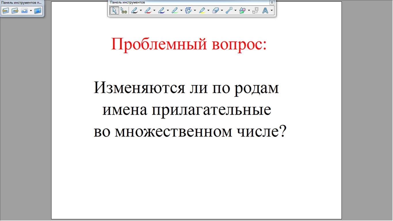 hello_html_m2c639fbc.png