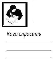 http://www.razlib.ru/biologija/tematicheskoe_i_pourochnoe_planirovanie_po_biologii_7_klass/prov.jpg
