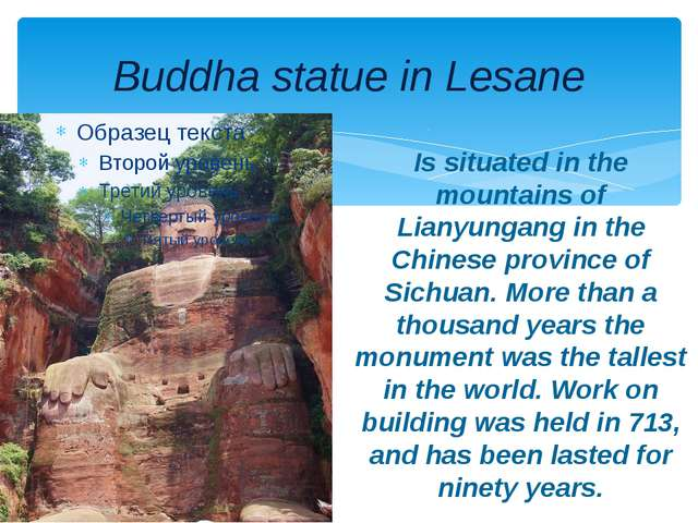 Buddha statue in Lesane Is situated in the mountains of Lianyungang in the Ch...