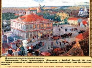 18 московских дворян он отправил учиться в разные страны. Приглашение иностра