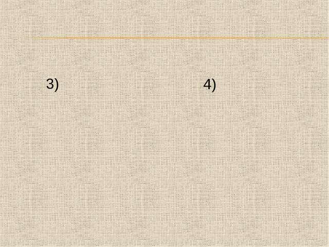 3)              4)...