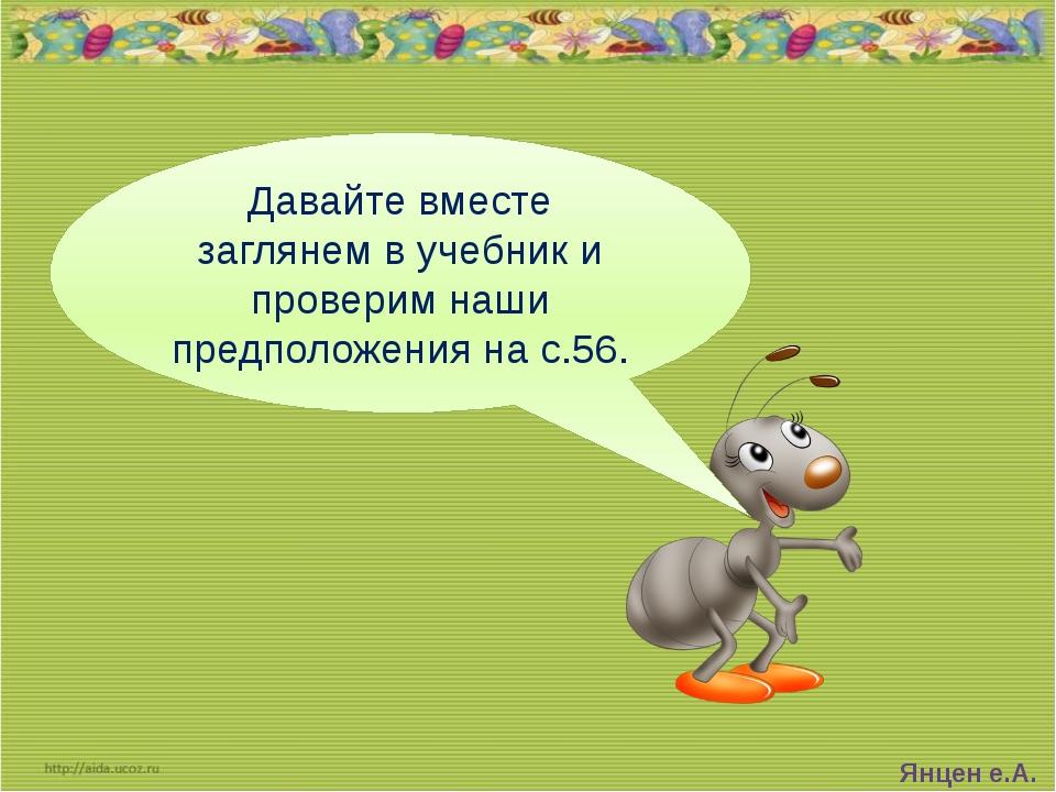 Помогите мне понять пословицу «Не имей сто рублей, а имей сто друзей». Давай...
