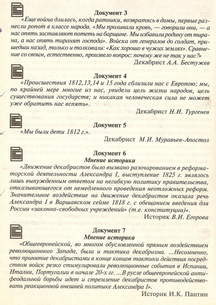C:\Documents and Settings\Кораблёвы\Рабочий стол\лена\сканирование0003.jpg