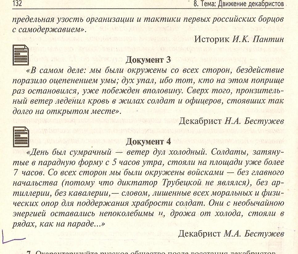 C:\Documents and Settings\Кораблёвы\Рабочий стол\мне\сканирование0013.jpg