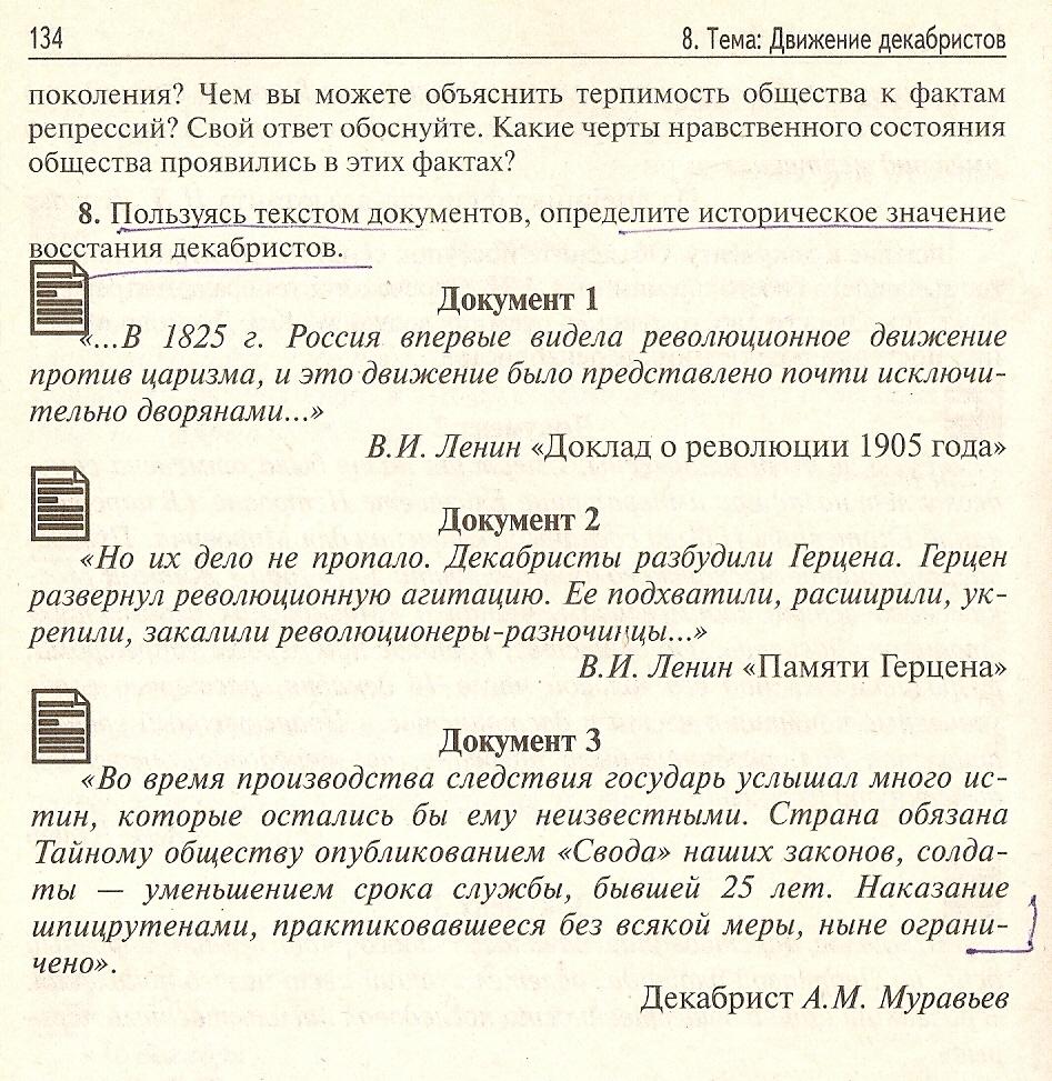 C:\Documents and Settings\Кораблёвы\Рабочий стол\мне\сканирование0016.jpg
