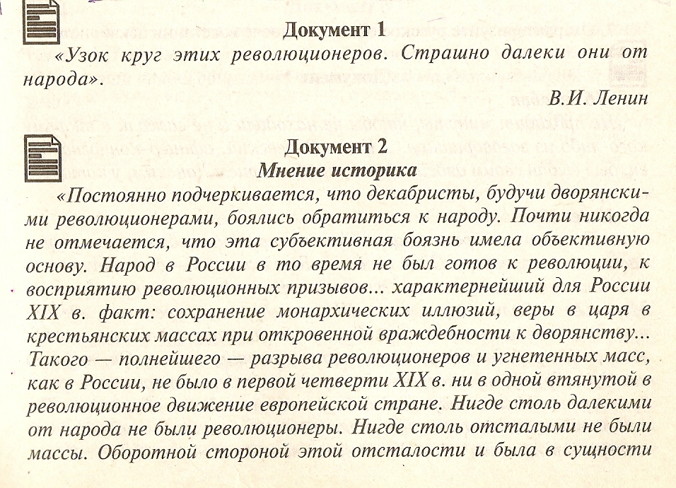 C:\Documents and Settings\Кораблёвы\Рабочий стол\мне\сканирование0012.jpg