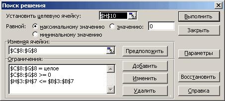 hello_html_1cac3de1.png