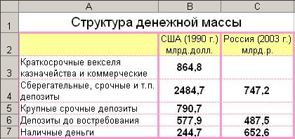 hello_html_2cf78610.png