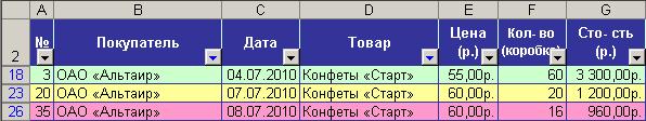 hello_html_m2900aee1.jpg