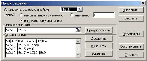 hello_html_m335e66c9.png