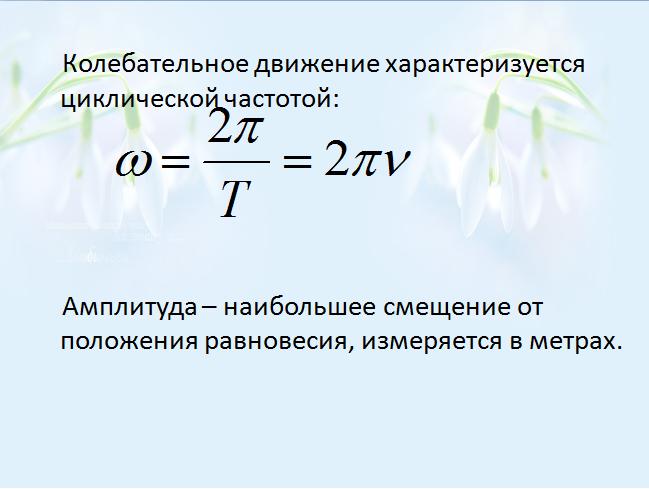 hello_html_m7f20836c.png