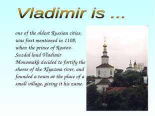 one of the oldest Russian cities, was first mentioned in 1108, when the prin
