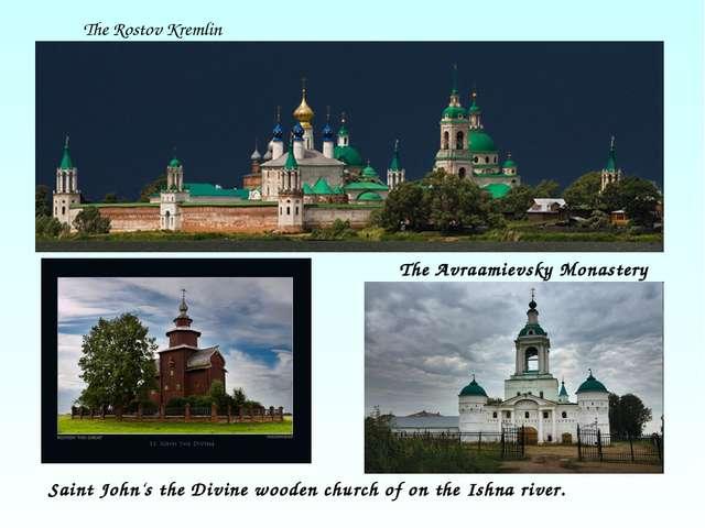 Saint John's the Divine wooden church of on the Ishna river. The Avraamievsky...