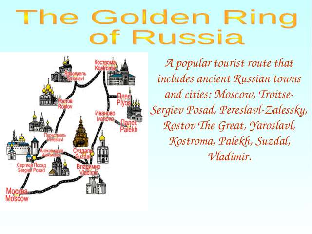 A popular tourist route that includes ancient Russian towns and cities: Mosc...