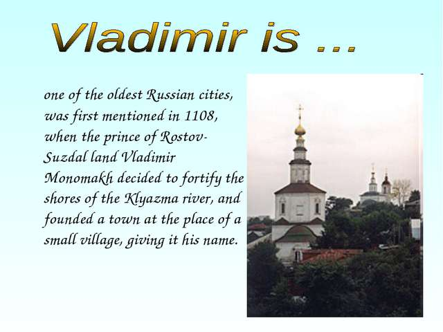 one of the oldest Russian cities, was first mentioned in 1108, when the prin...