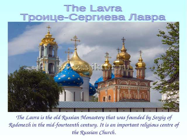The Lavra is the old Russian Monastery that was founded by Sergiy of Radonezh...