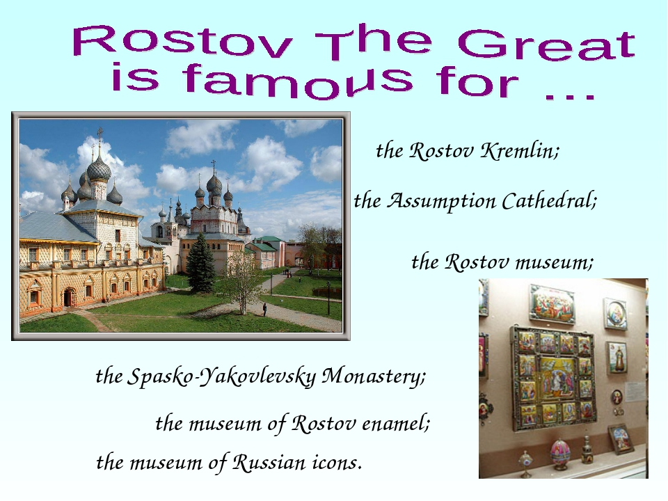 the Rostov Kremlin; the museum of Russian icons. the Rostov museum; the museu...