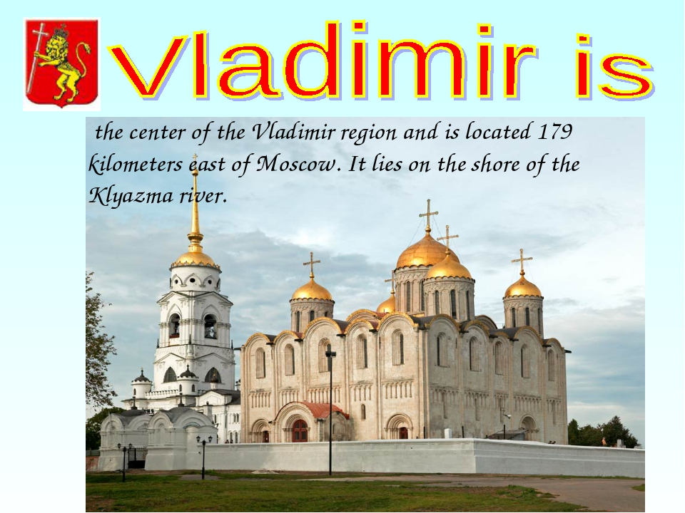 the center of the Vladimir region and is located 179 kilometers east of Mosc...