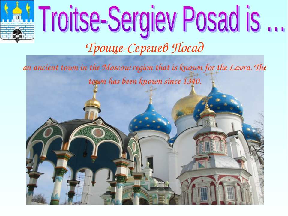 Троице-Сергиев Посад an ancient town in the Moscow region that is known for...