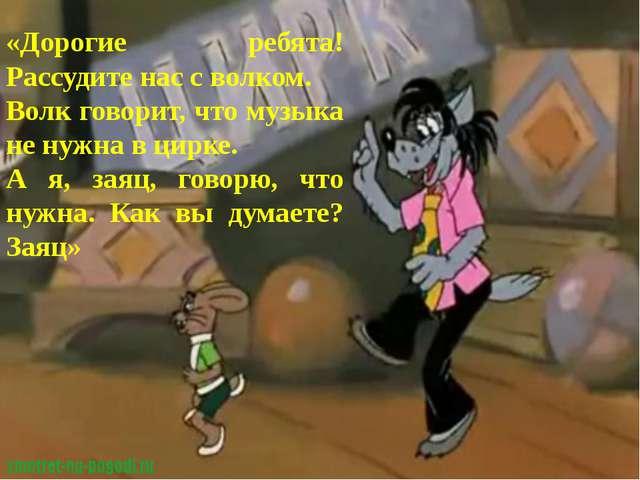 Ютуб мультфильмы тачки 2 первых дней