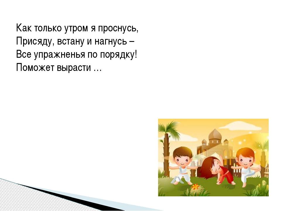 Виды спорта Храмова Наталья Александровна Учитель физической культуры 1 катег...