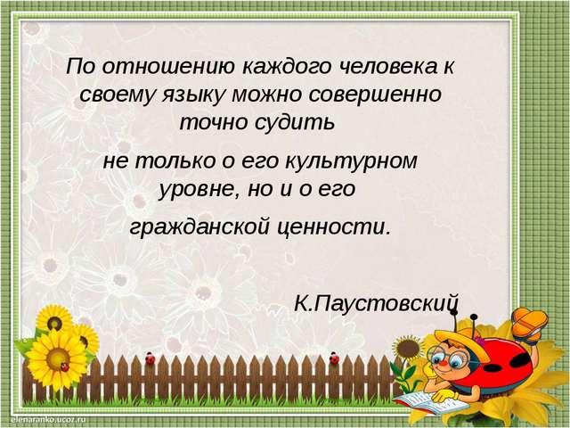 ИНТЕРНЕТ - РЕСУРСЫ Шаблон с сайта: http://elenaranko.ucoz.ru/ Генератор ребу...