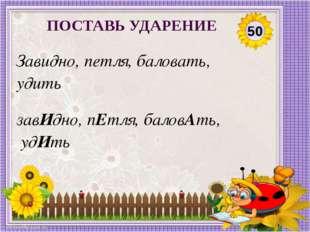 договОр 10 РЕБУС